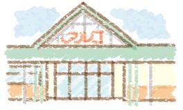 矢巾町ショッピングモールアルコ
